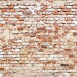 Brick wall with vintage look — Stock Photo #33438423