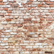 Brick wall with vintage look  — Foto de Stock