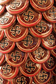 Swastika — Stock Photo