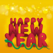 New Year's card with snake — Stock Vector #12864615