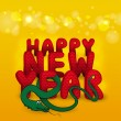 New Year's card with snake — Stock Vector
