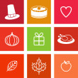 Thanksgiving Day Icons — Stock Vector #31213107