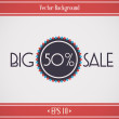 Sale Banner — Stock Vector