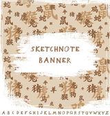 Sketchnote-banner — Stockvektor