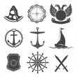 Nautical labels, icons and design elements — Stock Vector #46272405