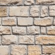 Stock Photo: Old type brick wall texture