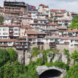 Old town Veliko Tarnovo in Bulgaria — Stock Photo #18383619
