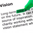 The word Vision highlighted in green — Stock Photo #36179839