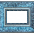 Silver picture frame — Stock Photo