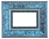Silver picture frame — Стоковое фото