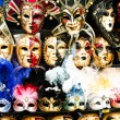 Stock Photo: Group of Vintage venetian carnival masks