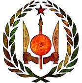 Djibouti coat of arms — Stock Photo