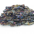 Stock Photo: Silicon carbide