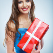 Woman hold gift box — Foto de Stock