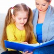 Education at home with parents. — Stock Photo #45914407
