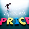 Get special price concept — Stock Photo #18437381