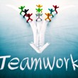Teamwork concept, group of with the same goal - Stock Photo