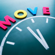 Time to move concept — Stock Photo