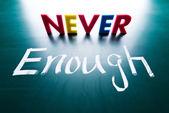 Nunca es suficiente — Foto de Stock