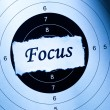 Stock Photo: Focus concept