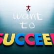I want to succeed — Stockfoto