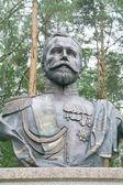 Kejsar nikolaj ii av ryssland — Stockfoto