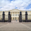 State Russian museum - Stock Photo