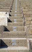 Pompeii. Town theatre. Stairs — Stock Photo