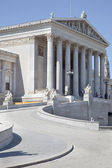 Austrian Parliament — Stock Photo