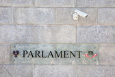 Parliament — Stock Photo