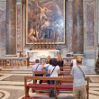 Cathedral of Saint Peter — Stock Photo