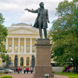 Pushkin on Area of Arts - Stock Photo