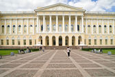 State Russian museum — Stock Photo