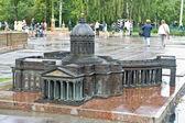 Kazan Cathedral — Stock Photo