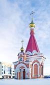 Aleksander newski kaplica — Zdjęcie stockowe