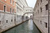 Venice. Bridge of sighs — Stock Photo