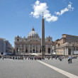 Area of Saint Peter - Stock Photo