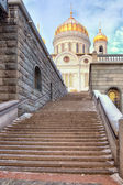 Cathedral of Christ the Saviour — Stock fotografie