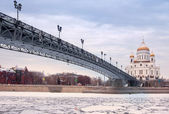 Cathedral of Christ the Saviour and Patriarshy Bridge — Stok fotoğraf