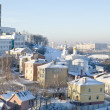 Stock Photo: Nizhniy novgorod