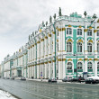 Stock Photo: Winter palace