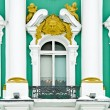 Stock Photo: Windows of Hermitage