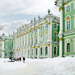 Stock Photo: Winter palace. Courtyard