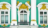 Windows of the Hermitage — Stock Photo
