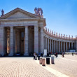 Area of Saint Peter — Stock Photo