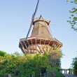 Sanssouci, ancient windmill — Stock Photo
