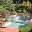 Stock Photo: Pool in park