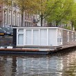 Stock Photo: Houseboat