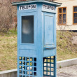 Ancient callbox — Stockfoto #28255077