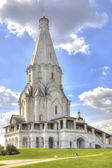 Church of the Ascension. HDR — Stock Photo